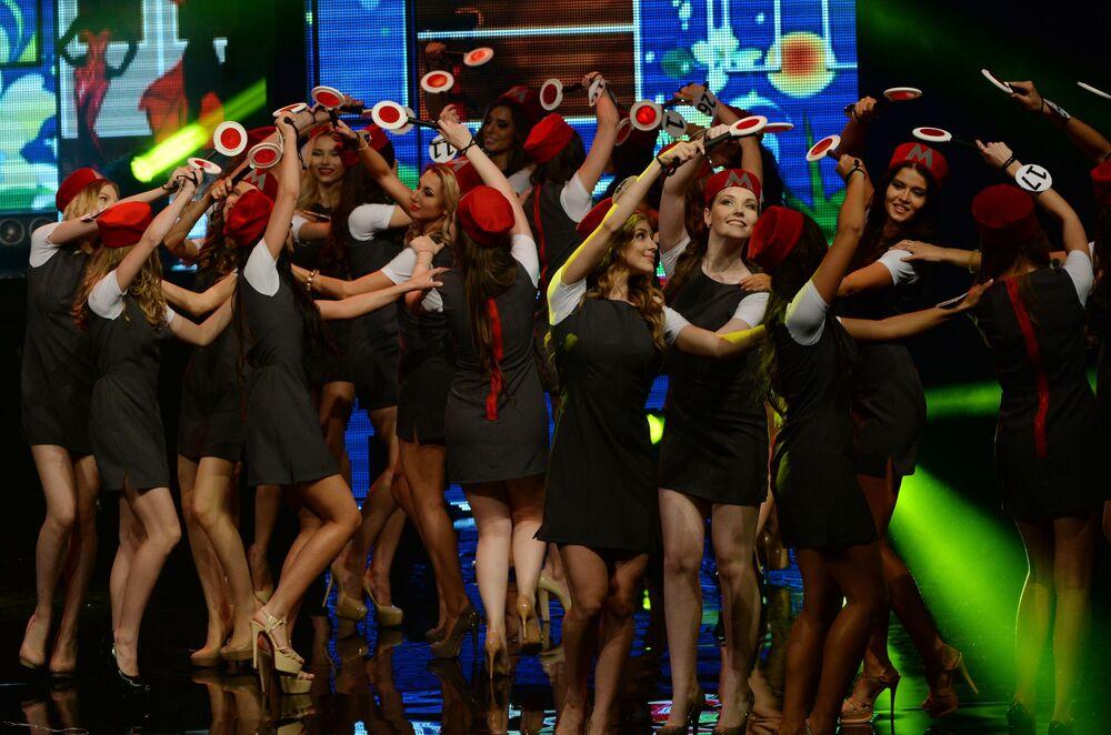 Miss Mosca 2016
