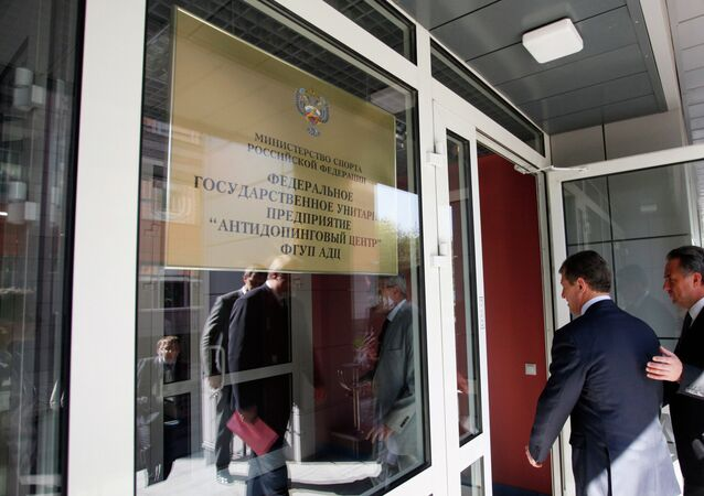 Centro anti doping Wada a Mosca.