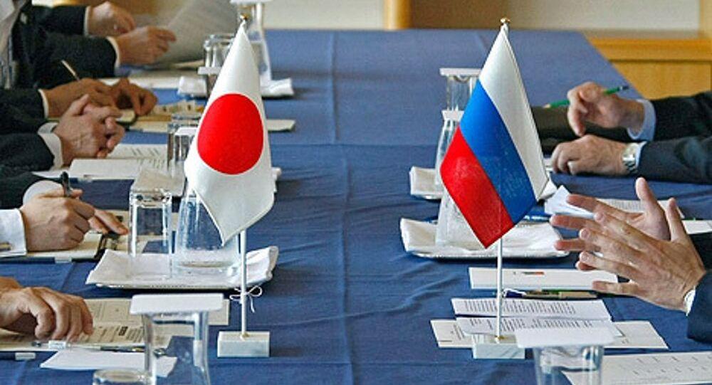 Bandiere russa e nipponica
