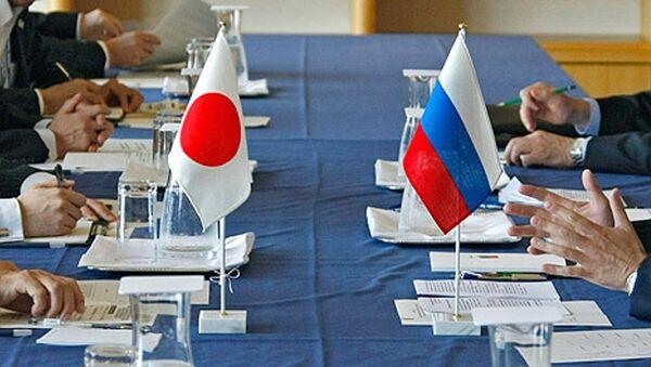 Russia, Giappone - Sputnik Italia