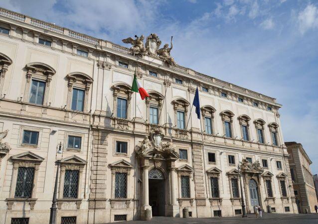 Palazzo della Consulta.