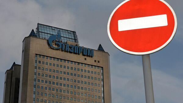 Sede Gazprom a Mosca - Sputnik Italia