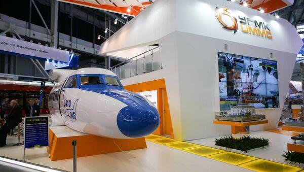 La mostra INNOPROM a Ekaterinburg - Sputnik Italia