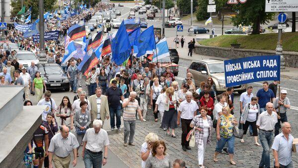 Участники всеукраинского марша протеста Европейским ценам - европейскую зарплату против повышения цен на газ и роста коммунальных тарифов - Sputnik Italia