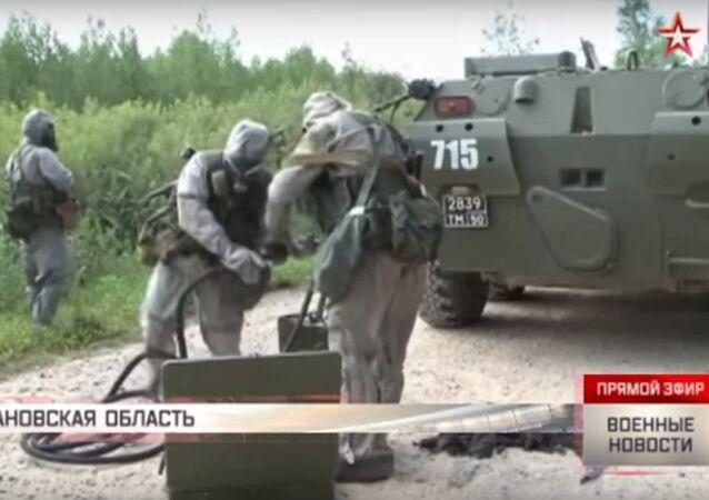 Equipaggi dei Yars respingono attacchi chimici e terroristici