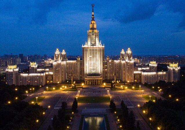 Università Statale di Mosca (MGU)
