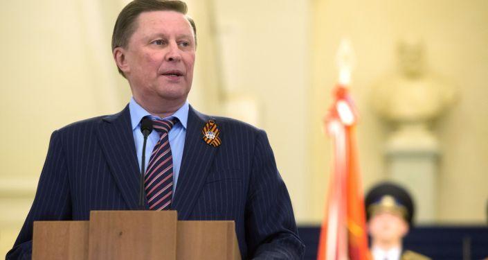 Sergey Ivanov, capo di Amministrazione del Presidente della Russia