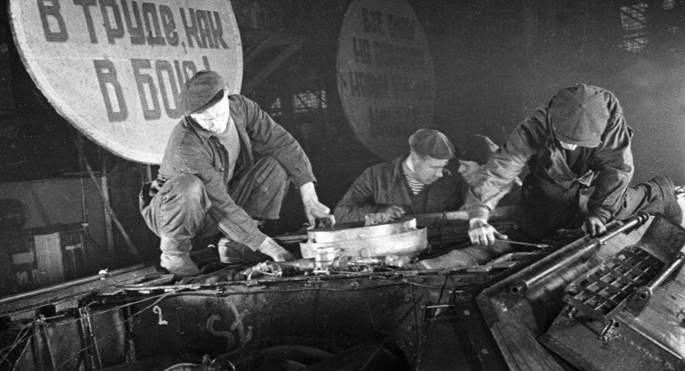 La fabbrica dove mio  padre lavorava, era militare