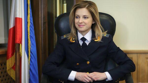 Natalia Poklonskaya - Sputnik Italia
