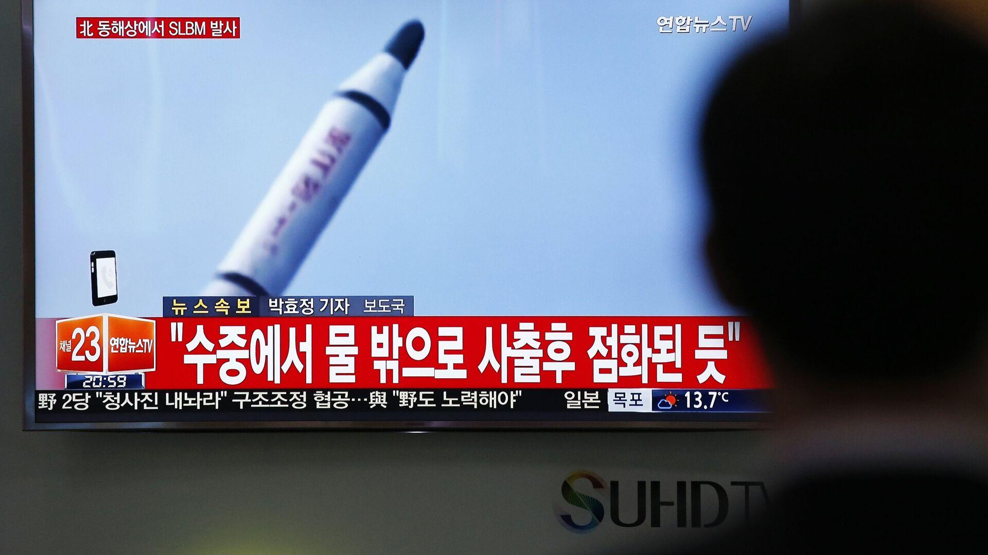 Test missilistico in Corea del Nord - Sputnik Italia, 1920, 13.09.2021