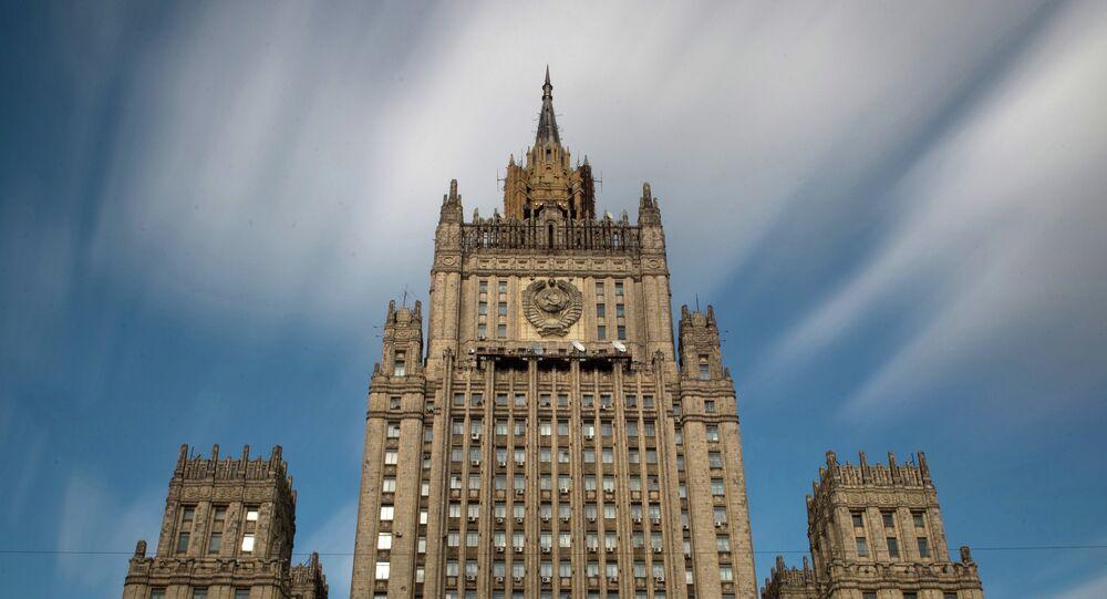 La sede del ministero degli Esteri della Russia
