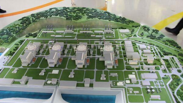 Modello della centrale nucleare - Sputnik Italia
