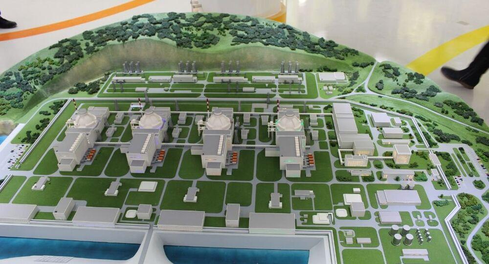 Modello della centrale nucleare