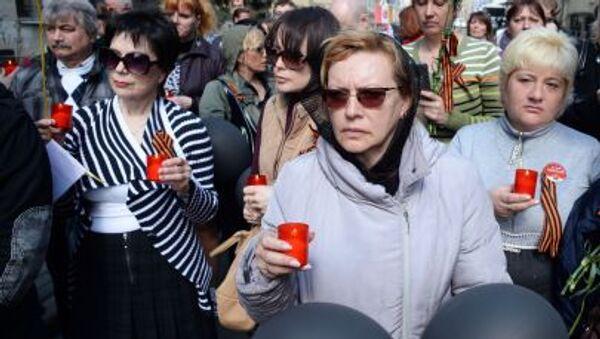 Mosca, manifestazione in ricordo vittime strage di Odessa - Sputnik Italia