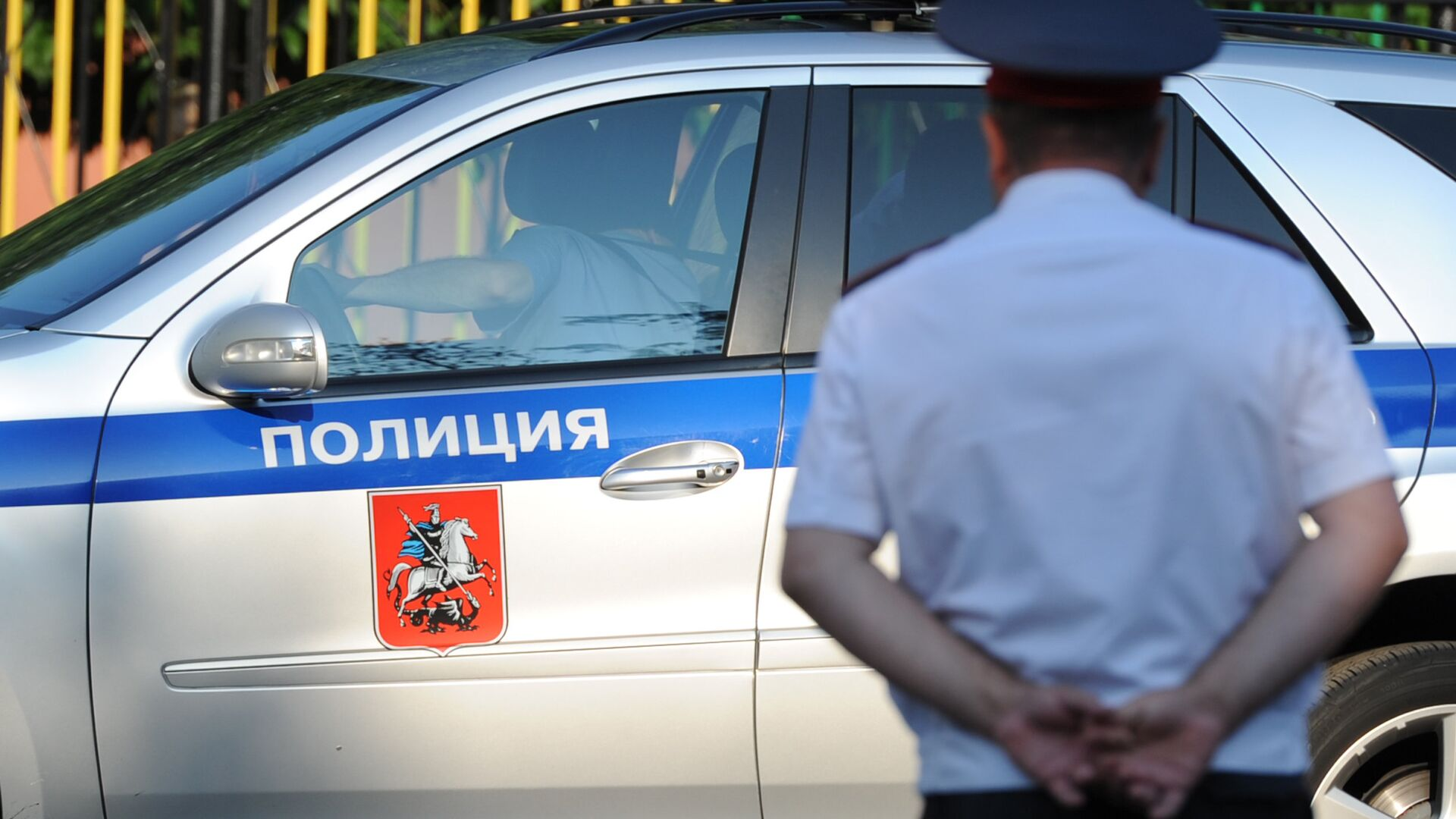 Agente della polizia russa - Sputnik Italia, 1920, 30.05.2021