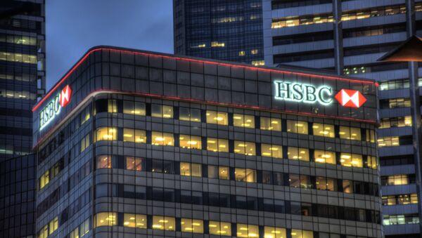 La sede di HSBC - Sputnik Italia