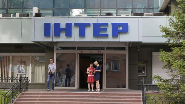 Ingresso della sede dell'emittente televisiva Inter - Sputnik Italia
