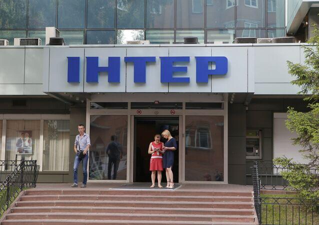 Ingresso della sede dell'emittente televisiva Inter