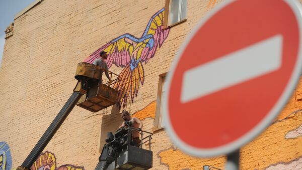 Stop - Sputnik Italia