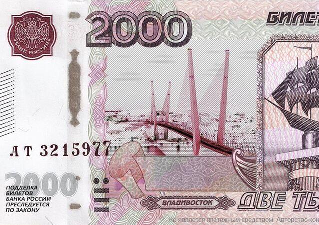 La nuova banconota da 2000 rubli