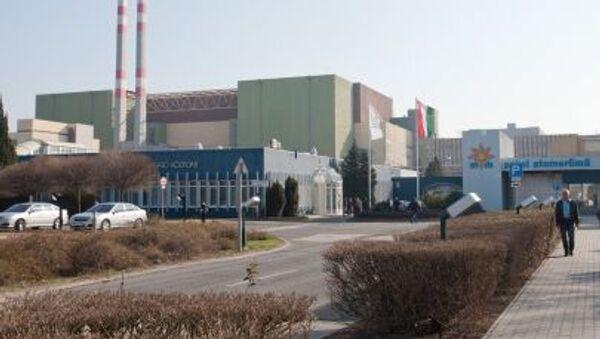 Centrale nucleare di Paks in Ungheria - Sputnik Italia