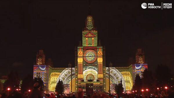 Il sesto festival di luce Krug sveta a Mosca - Sputnik Italia