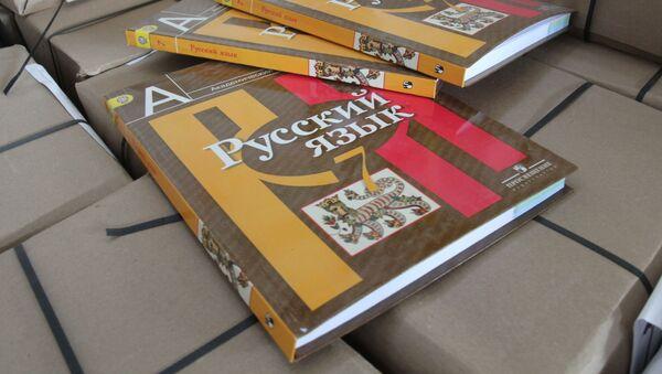 Un manuale scolastico della lingua russa - Sputnik Italia