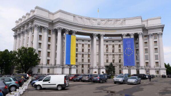Ministero degli esteri ucraino - Sputnik Italia