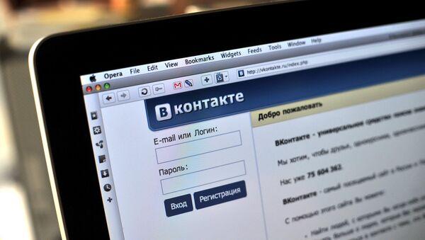 La rete sociale russa VKontakte - Sputnik Italia