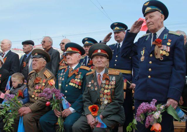 Reduci della Grande guerra Patriottica a Lugansk