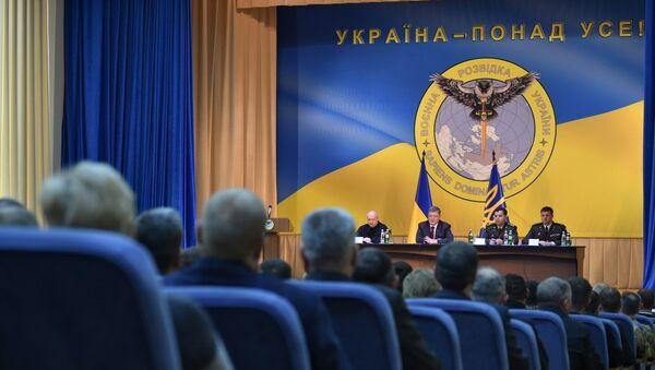 Poroshenko e il nuovo stemma dell'intelligence ucraina - Sputnik Italia