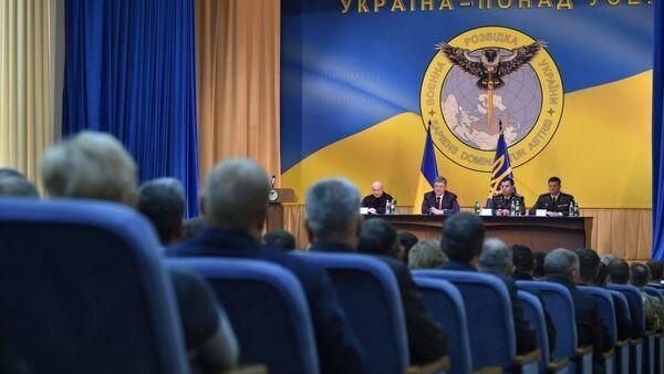 Новая эмблема украинской разведки - Sputnik Italia