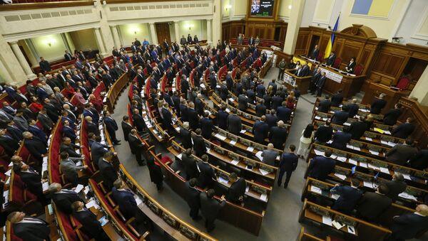 Parlamento ucraino - Sputnik Italia