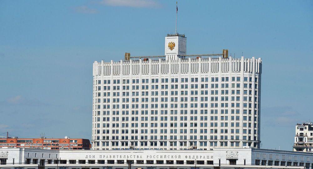 Palazzo del governo russo