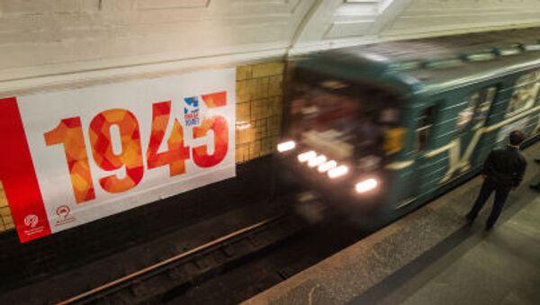 Stendardo in onore dei 70 anni della Vittoria nella metro di Mosca. - Sputnik Italia