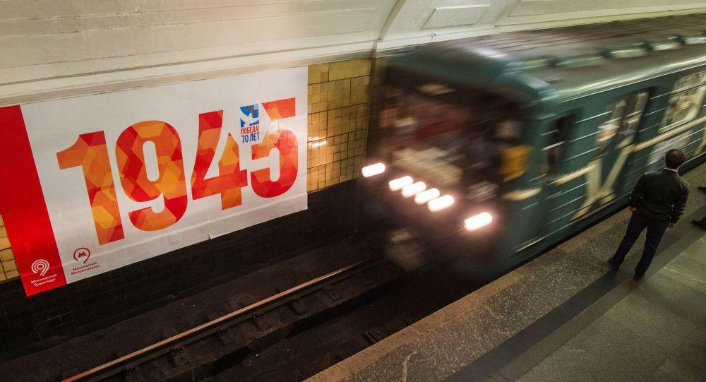 Stendardo in onore dei 70 anni della Vittoria nella metro di Mosca.