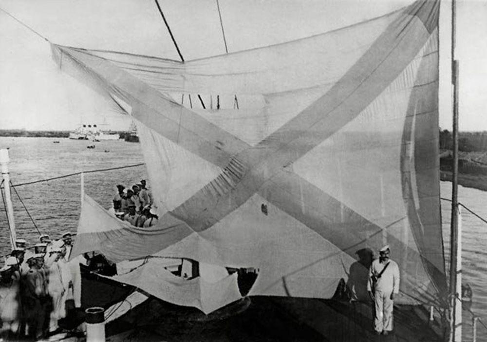 Bandiera dell'incrociatore Aurora dopo la battaglia di Tsushima