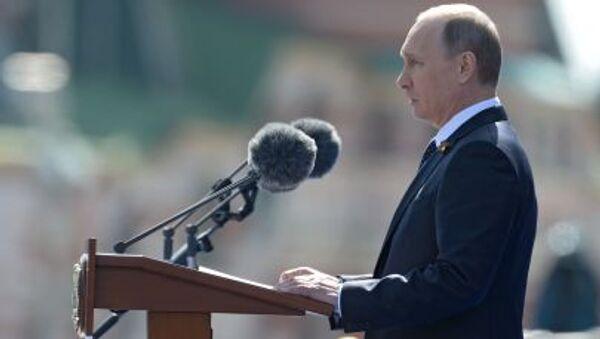 Vladimir Putin durante discorso della Parata della Vittoria - Sputnik Italia