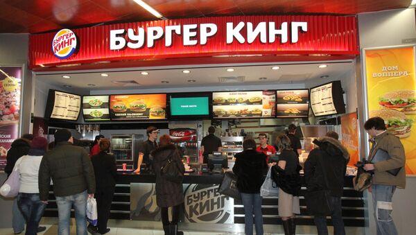 Ресторан Burger King в торговом центре Европейский в Москве - Sputnik Italia