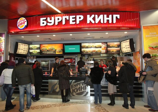 Burger King in centro commerciale a Mosca