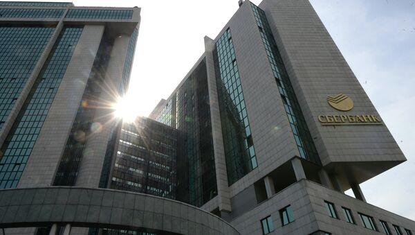Sberbank Office in Moscow - Sputnik Italia