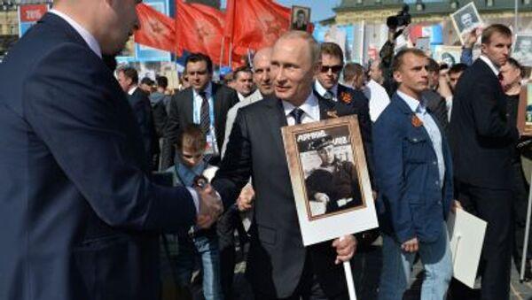 Президент Российской Федерации Владимир Путин принимает участие в шествии колонны Региональной патриотической общественной организации Бессмертный полк Москва на Красной площади - Sputnik Italia