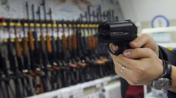 La pistola non letale Osa - Sputnik Italia