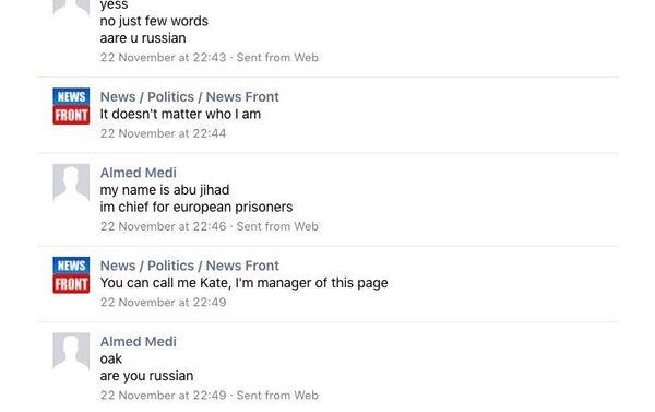 La conversazione fra il sedicente jihaidista e News Front - Sputnik Italia