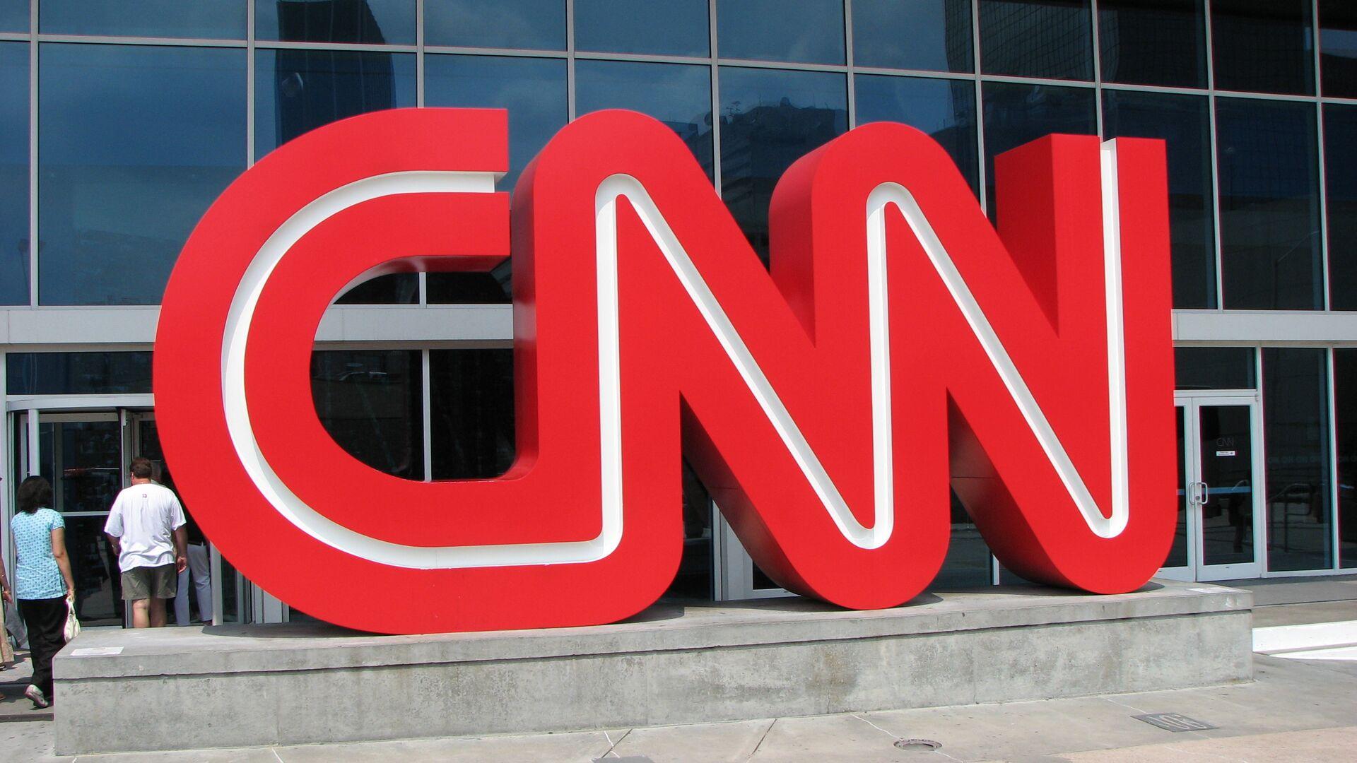 Outside CNN Center  - Sputnik Italia, 1920, 22.07.2021