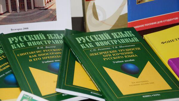 Manuali di lingua russa - Sputnik Italia