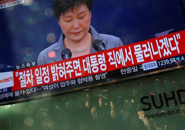 Park Geun-hye si rivolge al popolo sudcoreano