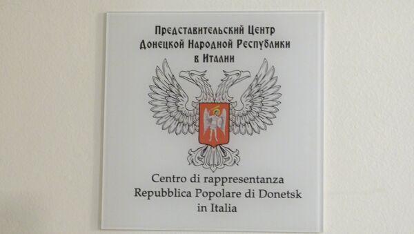 Centro di rappresentanza DNR a Torino - Sputnik Italia