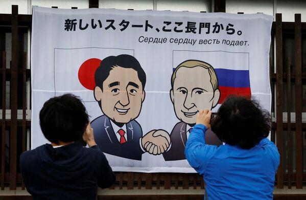 Il Giappone si prepara ad accogliere Putin - Sputnik Italia