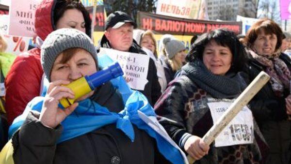 Manifestanti a Kiev - Sputnik Italia